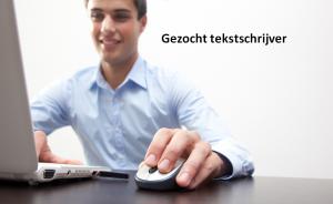 Gezocht vrijwilliger of stagiaire tekstschrijver gezondheidstraining