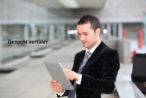 Gezocht vrijwilliger of stagiaire vertaler Nederlands – Engels