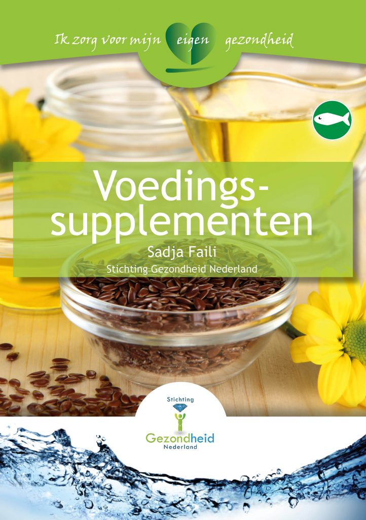 CoverVoedingssupplementenc3